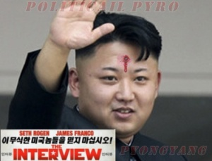 Assassinated Pyongyang Mock Interview Poster